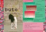 medium_buto-avril07-web-1_1_.jpg