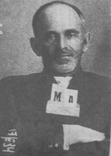 Mandelstam_1934.jpg